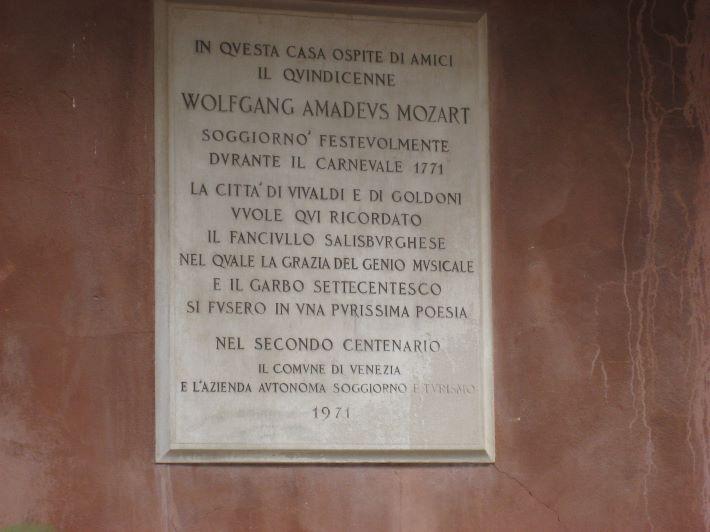 モーツァルトの記念プレート